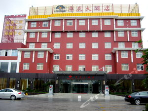 長興華辰大酒店