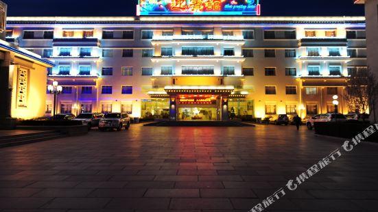 Tibet Grand Hotel