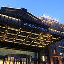 南昌凱美格蘭云天大酒店
