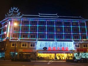 劍河溫州國際酒店