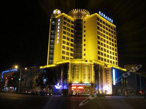 安庆国际大酒店图片