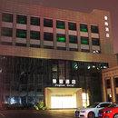 池州仁盛景皓酒店