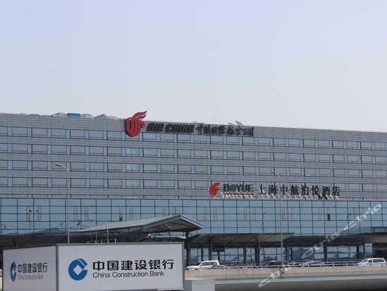 Shanghai Hongqiao Airport Hotel Air China