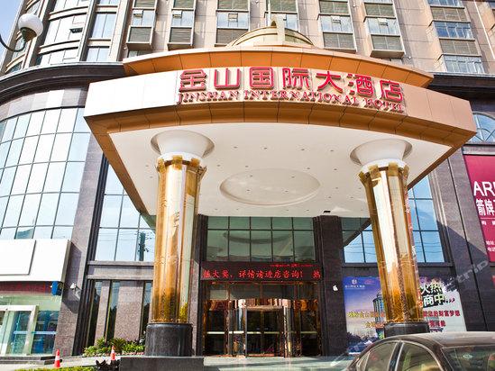京山金山国际大酒店图片 房间照片 设施图片