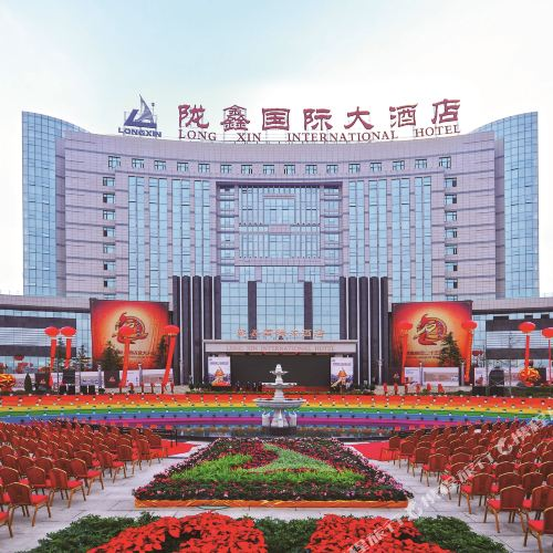 Long Xin International Hotel