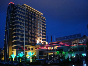 陸良聖邦大酒店