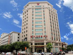 云浮九鼎明珠酒店