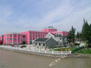 上海景悅度假村