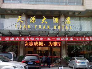 蒲城(渭南)酒店