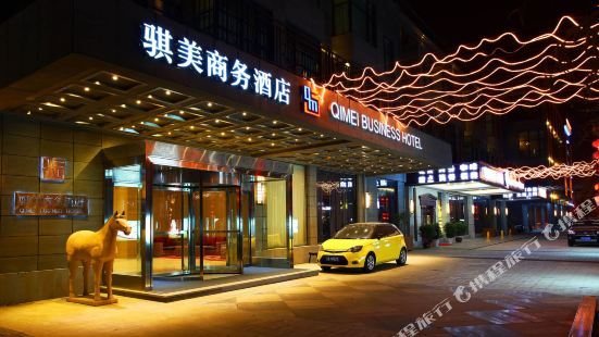Qimei Business Hotel (Xi'an Qujiang Furongyuan)