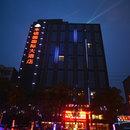 鐘祥豐碩園國際大酒店