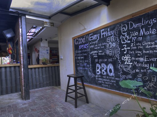 黑板报设计图案大全咖啡店