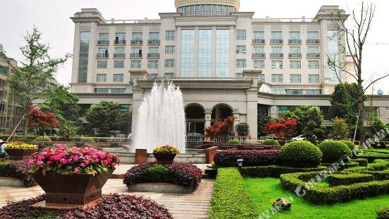 廣漢西園大酒店