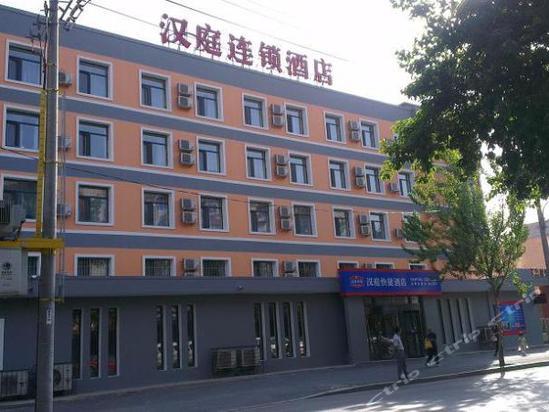 汉庭酒店(沈阳站西店)预订,汉庭酒店(沈阳站西