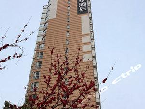 全季酒店(上海靜安寺康定路店)