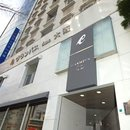Osaka Grampus inn Hotel(大阪格蘭帕斯酒店)