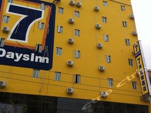 7天連鎖酒店(呂梁興盛路店)
