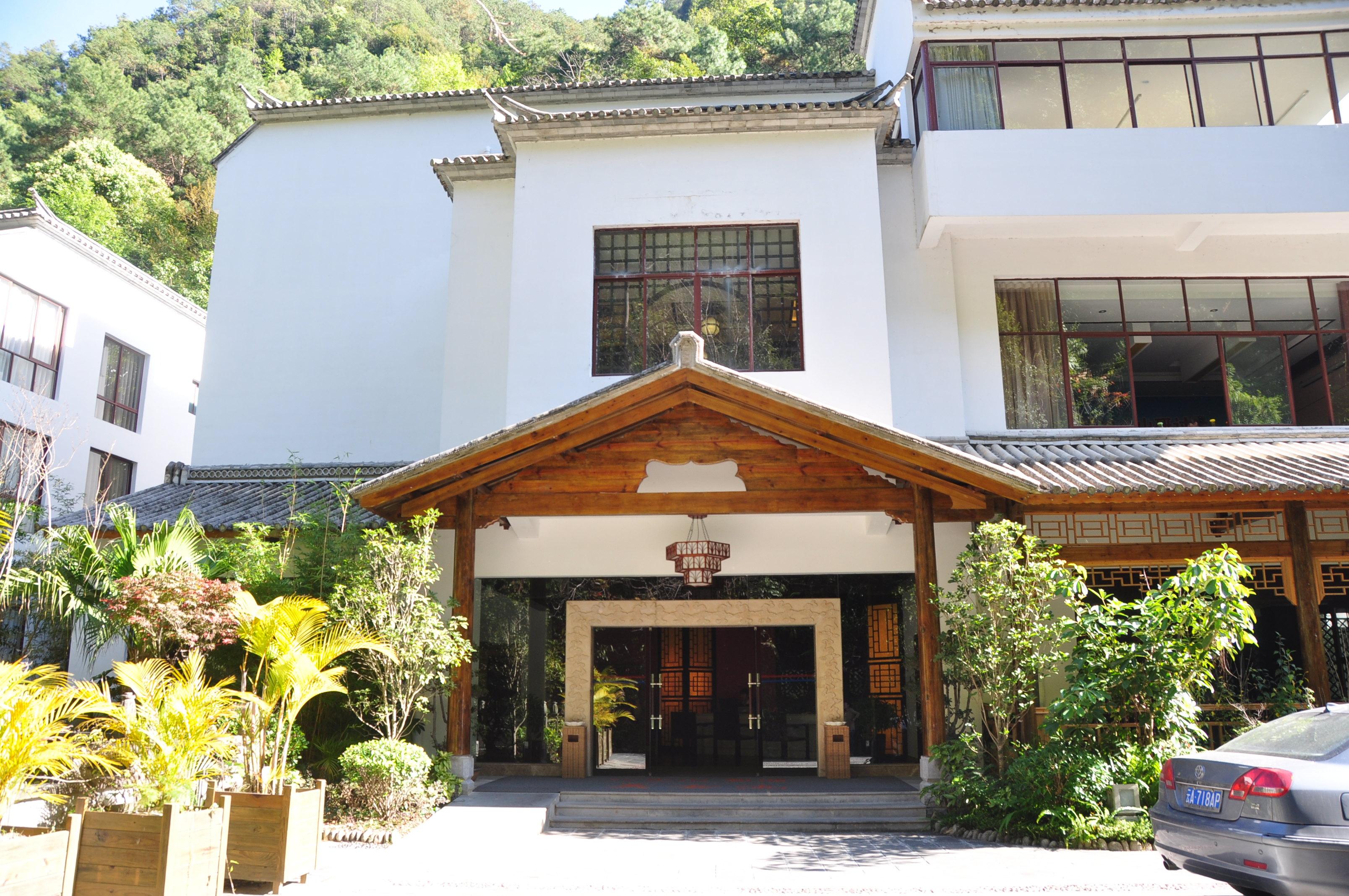 腾冲热海美女池温泉酒店