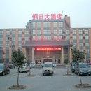 輝縣假日大酒店