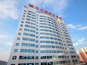 吉首邊城國際大酒店