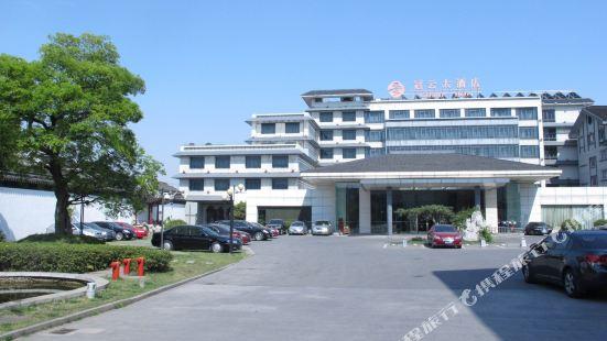 蘇州冠雲大酒店