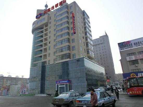 "<a href=""http://hotels.ctrip.com/pic-pid42261738/1535842.html"" name=""needTraceCode"" data-dopost=""T"" >汉庭酒店(瓦房店火车站店)外观</a>"