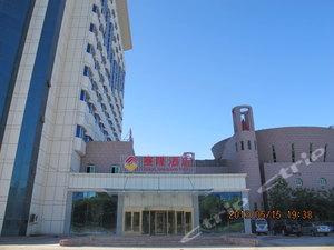 奎屯賽隆大酒店