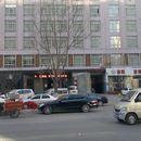 伊川萬豪商務酒店