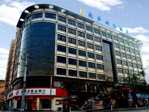 漯河莉沙時尚酒店