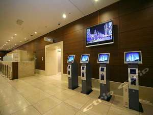 Shinjuku Washington Hotel Tokyo (東京新宿華盛頓酒店)