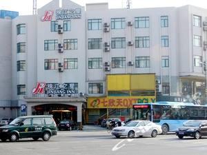 无锡火车站附近地区经济型3星级价格最低酒店预订,价格查询 无锡宾图片