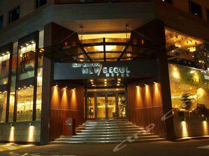 最佳西方新首爾酒店(Best Western New Seoul Hotel)