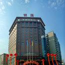 安化銀蓮國際大酒店