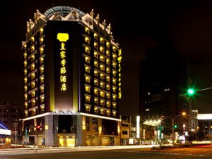 Royal Seasons Hotel Taichung Zhongkang(台中皇家季節酒店中港館)