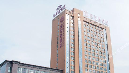 合肥仙滿樓麥肯希酒店