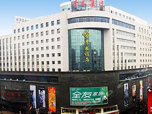 宜春青龍酒店