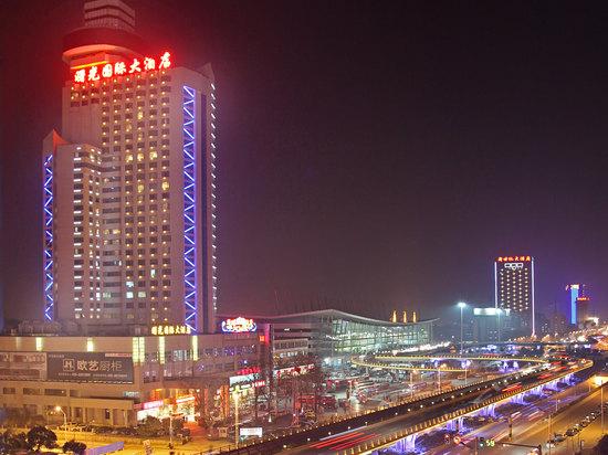 南京曙光国际大酒店图片