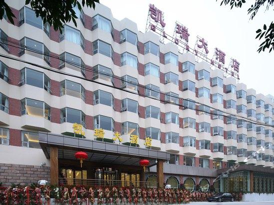 苏家屯华森商务酒店