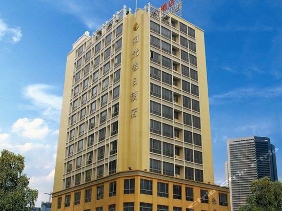 佛山三水阳光假日酒店