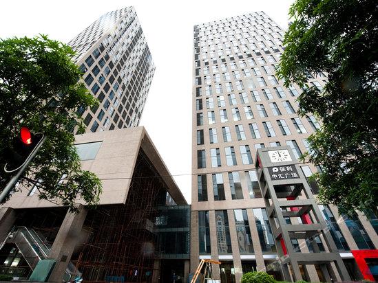 易成国际酒店公寓 广州东站保利中汇店