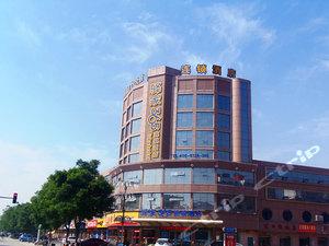 驛家365連鎖酒店(沙河國貿店)