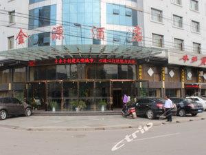 洪湖金源酒店