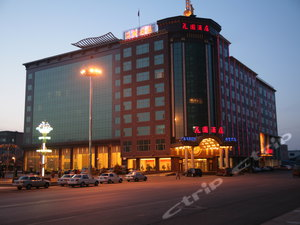 凌海花園酒店