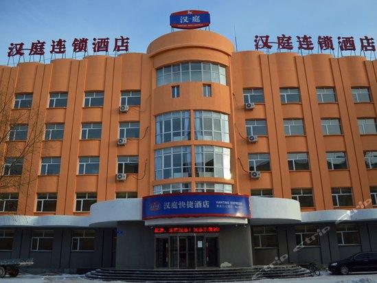 汉庭酒店(黑河黑龙江公园店)图片房间照片设施图片
