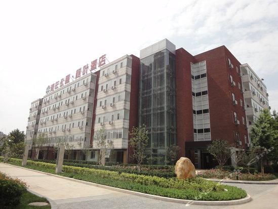 北京树叶精品公寓图片房间照片设施图片【携程酒店】