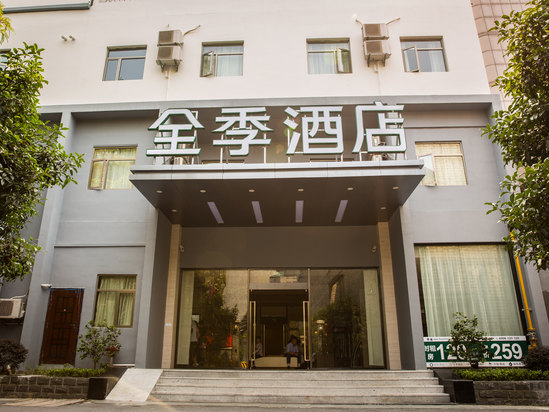 杭州雷峰塔景区 杭州双溪竹海漂流景区 杭州未来世界 杭州野生动物