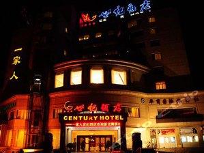 商丘世紀酒店