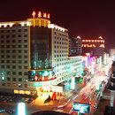 晉江帝豪酒店