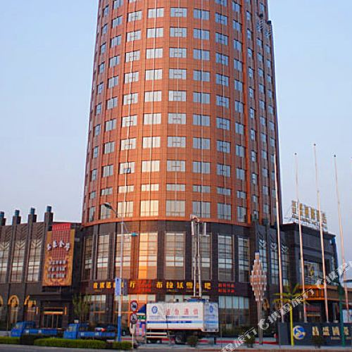 Changsheng International Hotel