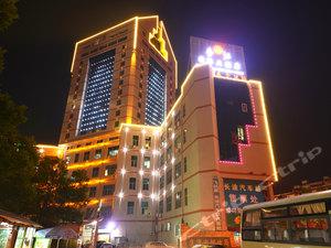 鷹潭香江國際酒店